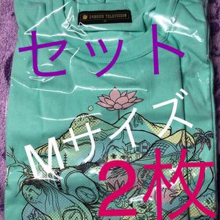 アラシ(嵐)の24時間テレビ    チャリTシャツ(Tシャツ(半袖/袖なし))