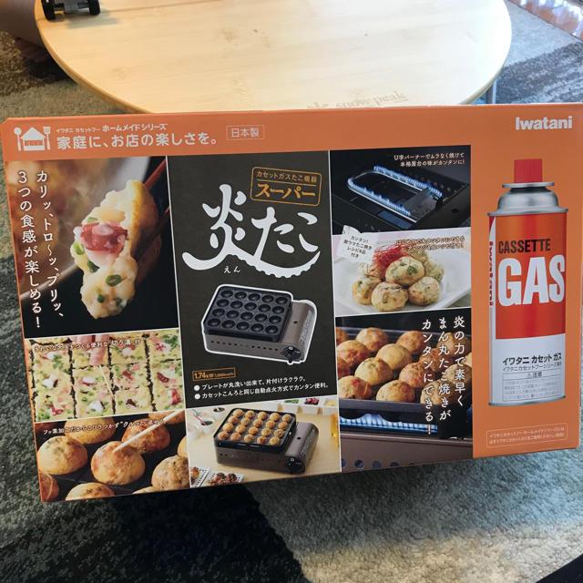 Iwatani(イワタニ)の【新品未使用】 カセットガスたこ焼器 炎たこ アウトドア キャンプ BBQ スポーツ/アウトドアのアウトドア(調理器具)の商品写真