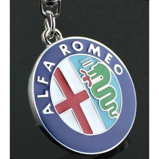 アルファロメオ(Alfa Romeo)のアルファロメオキーホルダー(車外アクセサリ)