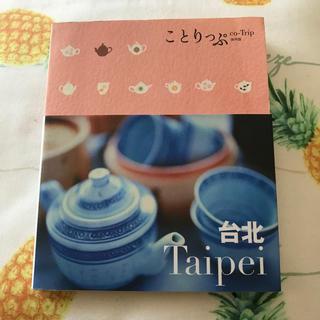 台北2版(人文/社会)