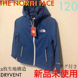 THE NORTH FACE - 新品!ノースフェイス マウンテンパーカー キッズ120