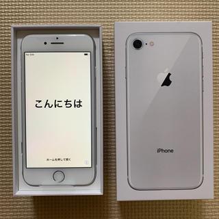 Apple - iPhone8 64GB au シルバー