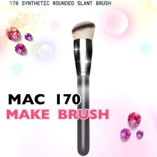 MAC - MAC シンセティック クランド スラント メイクブラシ #170