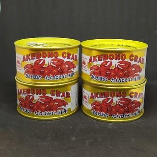 マルハニチロ タラバガニ 缶詰(缶詰/瓶詰)