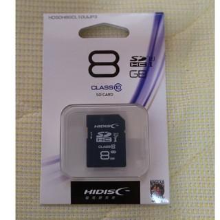 SDカード 8GB 新品(その他)