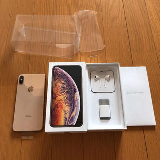 iPhone - 【交換未使用品】iPhoneXS Max simフリー AppleCare加入