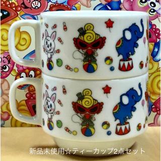 ヒステリックミニ(HYSTERIC MINI)のヒスミニ☆正規品☆新品☆ティーカップ☆2点☆陶器☆サーカス☆スタッキング(食器)