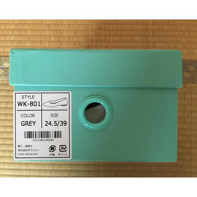 ORiental TRaffic(オリエンタルトラフィック)のWAKARU スエードフラットヒールパンプス レディースの靴/シューズ(ハイヒール/パンプス)の商品写真