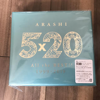 嵐 - 5×20 All the BEST!! 1999-2019 (初回盤2 4CD+