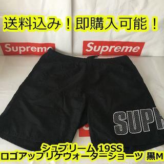 Supreme - SUPREME シュプリーム 19SS ロゴ アップリケ ウォーター ショーツ
