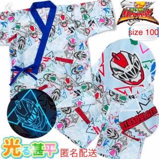 BANDAI - 新品☆騎士竜戦隊リュウソウジャー 光る甚平 光るパジャマ 100 男の子