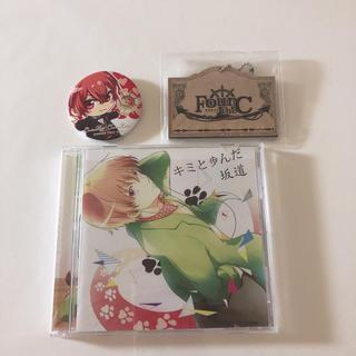 歌い手 CD