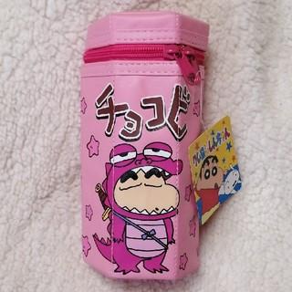 【新品】クレヨンしんちゃん チョコビペンポーチ(ピンク)(その他)