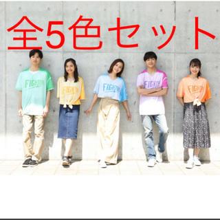 ホッカイドウニホンハムファイターズ(北海道日本ハムファイターズ)の北海道RESPECTユニフォーム ファイターズ  リスペクト ユニフォーム(応援グッズ)