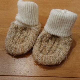 シマムラ(しまむら)の赤ちゃん用 ルームシューズ 約12cm(フラットシューズ)