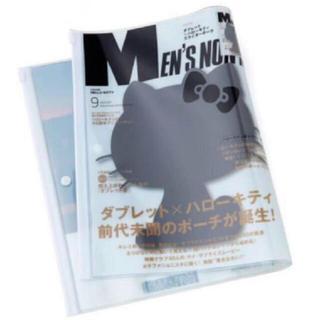 ハローキティ(ハローキティ)の[専用 ぼくたく様]  雑誌付録 メンズノンノ9月号 2つセット(その他)