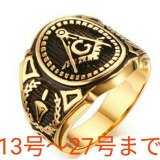 サイズ7種あり  フリーメイソン 指輪 リング 秘密結社(リング(指輪))