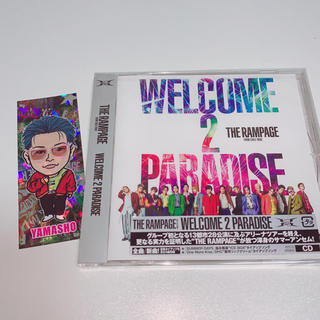 THE RAMPAGE - WELCOME 2 PARADISE 山本彰吾 千社札 セット
