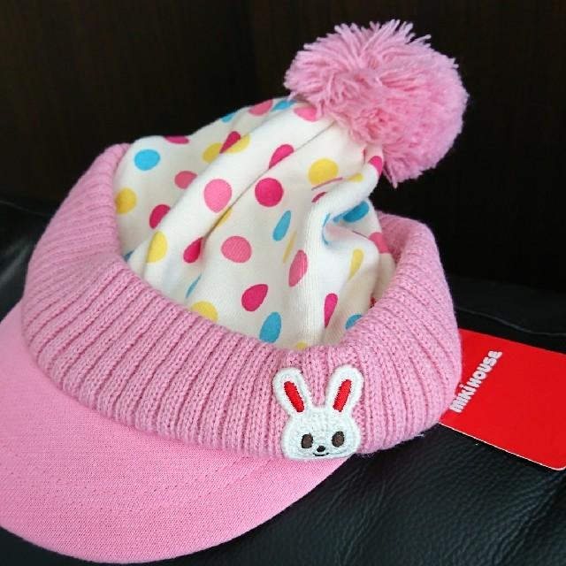 mikihouse(ミキハウス)のミキハウス  ニット帽   帽子 キッズ/ベビー/マタニティのこども用ファッション小物(帽子)の商品写真
