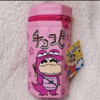 【新品】クレヨンしんちゃん ペットボトル保冷/保温カバー(ピンク)(その他)