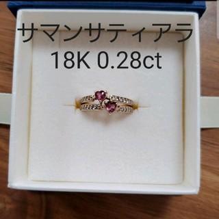 Samantha Tiara - サマンサティアラ 18KPG ダイヤ0.28ct リング ピンクサファイア12号