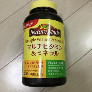 オオツカセイヤク(大塚製薬)のネイチャーメイド マルチビタミン&ミネラル(ビタミン)