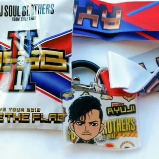三代目 J Soul Brothers - 今市隆二ネックストラップ