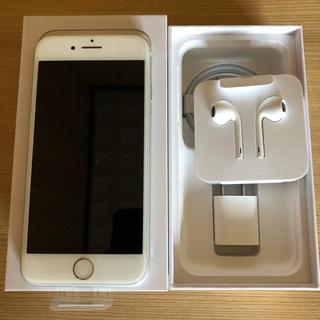 Apple - 新品 未使用 iPhone8