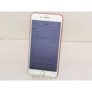 iPhone - au iPhone7 Plus 128GB 液晶ガラス割れ レッド 送料無料