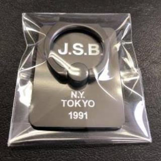 三代目 J Soul Brothers - 激レア! JSB スマホリング ブラック ☆新品未開封☆ 三代目JSB