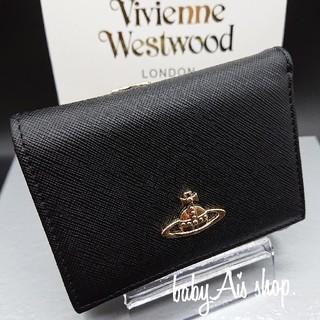 Vivienne Westwood - お値下げ中!【新品正規品】ヴィヴィアンウエストウッド 折り財布 がま口♥️R02
