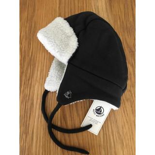 PETIT BATEAU - 新品 36mPETIT BATEAU  フライトキャップ 帽子 ボア スウェット
