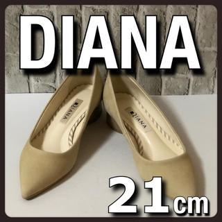 ダイアナ(DIANA)の美品 DIANA ダイアナ パンプス スエード ベージュ 21cm(ハイヒール/パンプス)