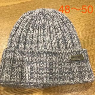 アンパサンド(ampersand)のキッズ ニット帽 48〜50(帽子)