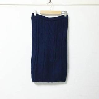 ドゥロワー(Drawer)のunknown❣️定価2万 ミディ丈 ケーブルニットスカート(ひざ丈スカート)