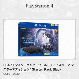 PlayStation4 - PS4 モンスターハンターワールド Starter Pack Black