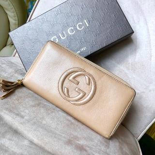 Gucci - GUCCI グッチ♡ソーホー ラウンドファスナー 長財布♡ベージュ♡ジッピー