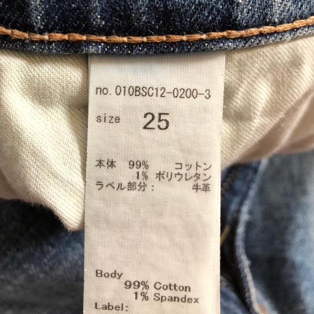moussy(マウジー)のMOUSSY MVS SKINNY BLU 25 レディースのパンツ(デニム/ジーンズ)の商品写真
