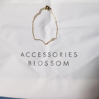 アクセサリーズブラッサム(Accessories Blossom)のブレスレット(ブレスレット/バングル)