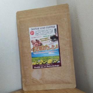 セイカツノキ(生活の木)のタンポポコーヒー(その他)