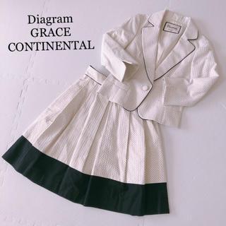 GRACE CONTINENTAL - Diagram♡セットアップ スーツ