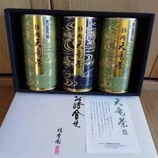 【新品】天竜茶 静岡