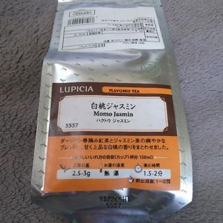 LUPICIA - 【ルピシア】白桃ジャスミン