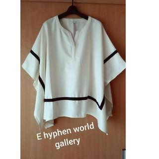 ZARA - E hyphen world gallery★デザイントップス