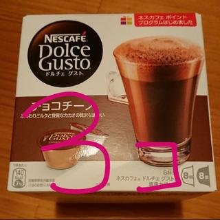 Nestle - チョコチーノ 3箱セット ドルチェグスト