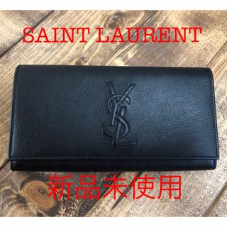 サンローラン(Saint Laurent)の 新品 サンローラン パリ フラップ付き 長財布 ロゴ ラウンド 二つ折り(財布)