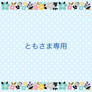 ユニクロ(UNIQLO)の☆ともさま専用 メンズカジュアル 服10点♪(その他)
