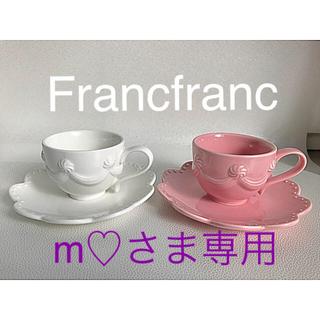 Francfranc - Francfranc ホイップカップ&ソーサー 新品❣️
