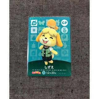 ニンテンドー3DS(ニンテンドー3DS)のどうぶつの森 amiibo カード キャラぱふぇ 限定 しずえ アミーボ a61(シングルカード)