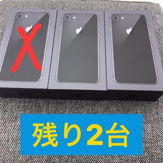 Apple - iPhone8